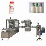 Plastové / sklenené fľaše automatické plnenie tekutín stroj používaný pre nápoje / potraviny / lekárske