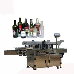 Štvorcová fľaša predné a zadné označovanie stroj